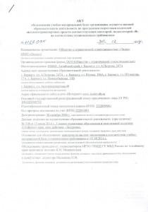 АКТ_1